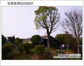 2013.03.17 桃園龍潭6028咖啡:DSC_3648.JPG