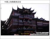 中國上海豫園商店街:DSC_9115.JPG
