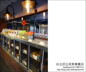 台北好丘貝果專賣店:DSC05837.JPG