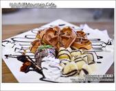 台北內湖Mountain人文設計咖啡:DSC_6904.JPG