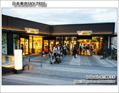 日本東京SKYTREE:DSC06900.JPG