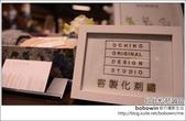 UCHINO客製化彌月禮物、結婚禮物:384444572_o.jpg
