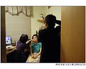 勝煌宜瑩文定攝影記錄:DSCF3865.JPG