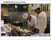 2011.12.16 高雄麗尊酒店Cercle Buffet(艾可柏菲)-平奢自助料理:DSC_7312.JPG