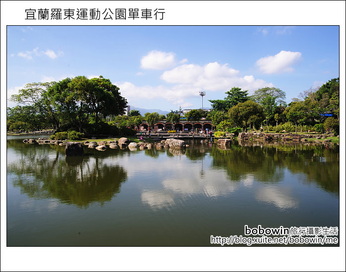 2011.08.20 羅東運動公園單車行:DSC_1679.JPG