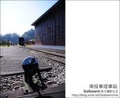 2012.01.27 木茶房餐廳、車埕老街、明潭壩頂:DSC_4597.JPG