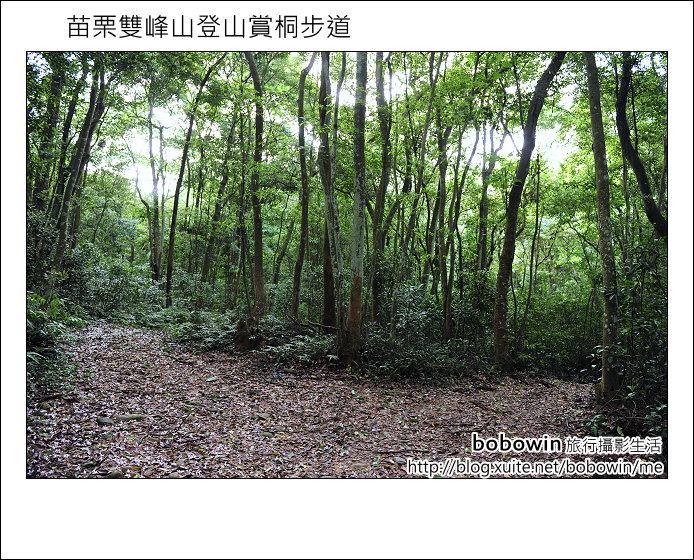 2012.04.29 苗栗雙峰山登山步道:DSC_1882.JPG