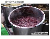 台中大甲鎮瀾宮榕樹下紅豆餅:DSC_5286.JPG