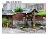 2012.08.25 桃園大溪老街:DSC_0123.JPG