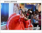 2012台北國際旅展~日本篇:DSC_2677.JPG