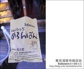 日本東京自由行~Day5 part2 淺草寺商店街:DSC_1341.JPG