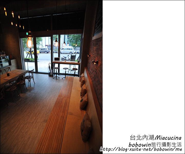 2013.08.22 台北內湖Miacucina:DSC_3862.JPG