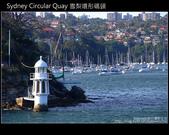 環形碼頭搭船遊雪梨港:DSCF5510.JPG