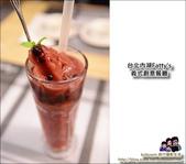 台北內湖Fatty's義式創意餐廳:DSC_7253.JPG