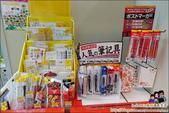 廣島郵便局:DSC_0463.JPG