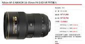 日本購物優惠:相機王.jpg