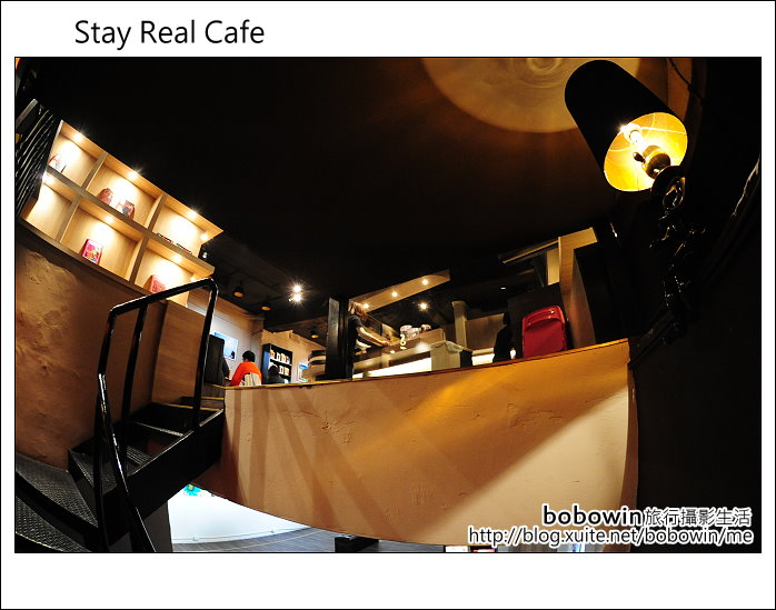 2012.03.11 Stay Real Cafe~阿信開的店:DSC_7010.JPG