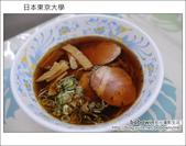 日本東京之旅 Day4 part3 東京大學學生食堂:DSC_0643.JPG