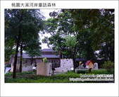 2012.08.26 桃園大溪河岸童話森林:DSC_0406.JPG