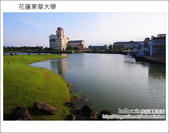 2012.07.13~15 花蓮慢慢來之旅 東華大學:DSC_1359.JPG