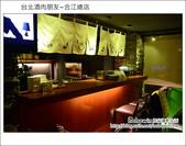 2012.11.27 台北酒肉朋友居酒屋:DSC_4385.JPG