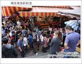 2012.04.28 南庄老街趴趴走:DSC_1510.JPG