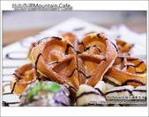 台北內湖Mountain人文設計咖啡:DSC_6907.JPG