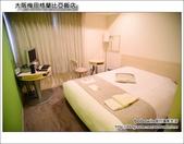 大阪梅田格蘭比亞飯店:DSC_9448.JPG
