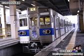 日本熊本Kumamon電車:DSC_6180.JPG