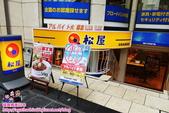 廣島本通商店街:DSC_0627.JPG