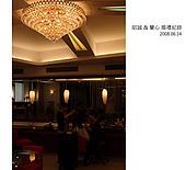 昭誠&蘭心婚禮攝影紀錄:DSCF7860.JPG