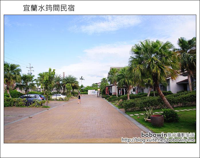 2011.08.19 宜蘭水筠間民宿:DSC_1277.JPG