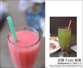 2012.02.11 宜蘭3 cats 餐廳:DSC_5103.JPG