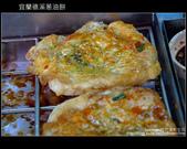 2012.02.11 宜蘭三星阿婆蔥油餅&何家蔥餡餅:DSCF5323.JPG