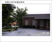 2012.08.26 桃園大溪河岸童話森林:DSC_0407.JPG