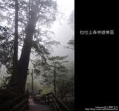 [ 北橫 ] 桃園復興鄉拉拉山森林遊樂區:DSCF7796.JPG