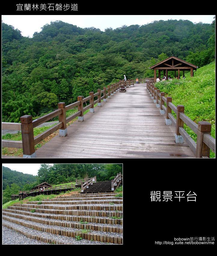 2009.06.13 林美石磐步道:DSCF5365.JPG