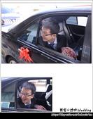 2013.11.24 威宏&玟吟 婚禮攝影紀錄:0089.JPG