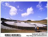 2014.01.11 基隆超大風車版圓仔-擁恆文創園區:DSC_8739.JPG