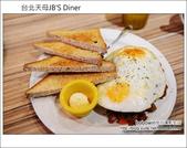 台北天母JB'S Diner:DSC_6913.JPG