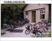 台北南港山水綠生態公園:DSC_1848.JPG