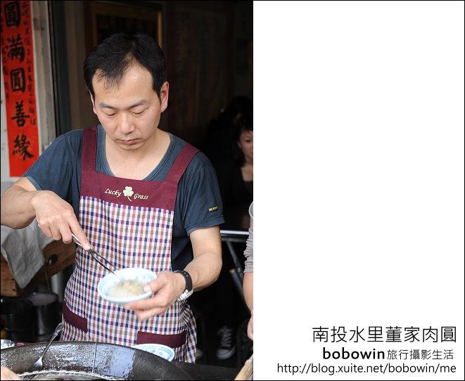 2012.01.27 南投水里董家肉圓:DSC_4691.JPG