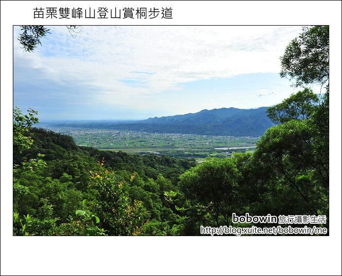 2012.04.29 苗栗雙峰山登山步道:DSC_1982.JPG