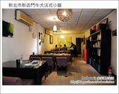 2012.04.07 新北市新店鬥牛犬法式小館:DSC_8509.JPG