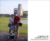 2012.07.13~15 花蓮慢慢來之旅 東華大學:DSC_1360.JPG
