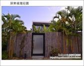 2013.01.27 屏東福灣莊園:DSC_1085.JPG