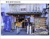 日本東京自由行~Day5 part2 淺草寺商店街:DSC_1344.JPG