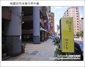 桃園甘丹洋食行早午餐:DSC_1915.JPG