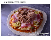 Day2 Part1 宜蘭蘇澳DIY 手工窯烤PIZZA:DSC_5805.JPG