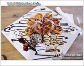 台北內湖Mountain人文設計咖啡:DSC_6908.JPG